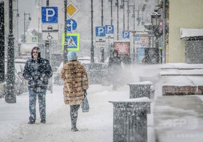 氷点下68度を記録 ロシア