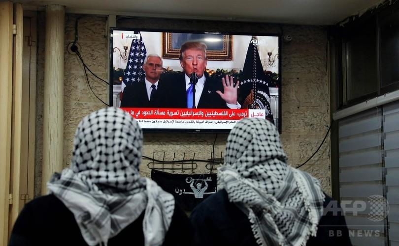 米のエルサレム首都認定、中東和平政策頓挫の恐れも 専門家
