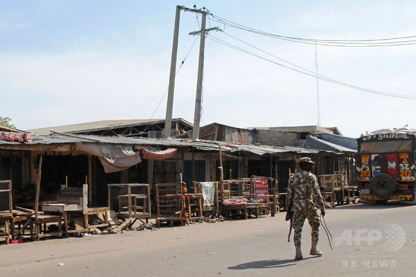 ナイジェリアで「7、8歳」の少女2人が自爆、17人負傷