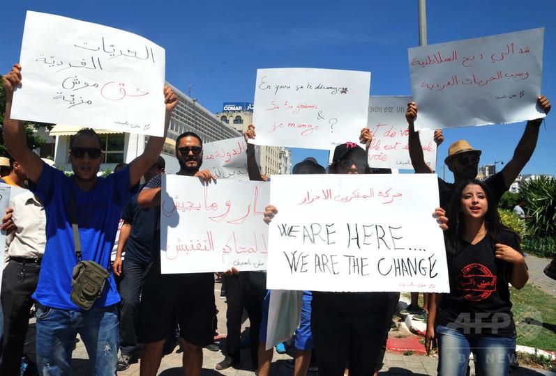 ラマダン中の喫煙で禁錮刑、人権団体から批判 チュニジア