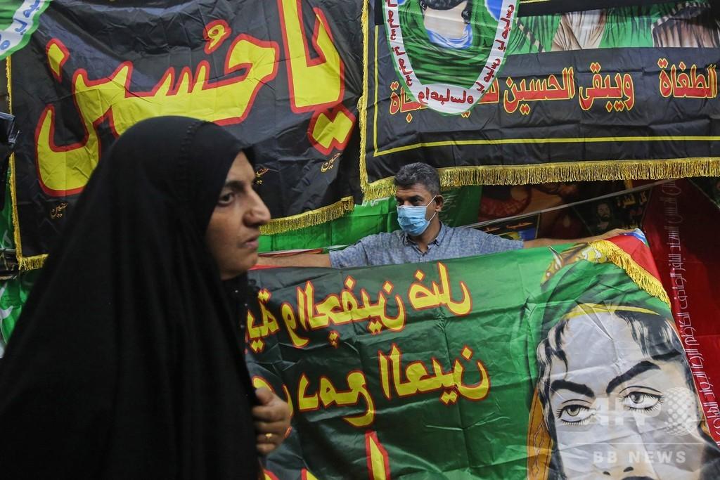 怒れる群衆がテレビ局放火、殉教者追悼の日に「陽気な」番組 イラク