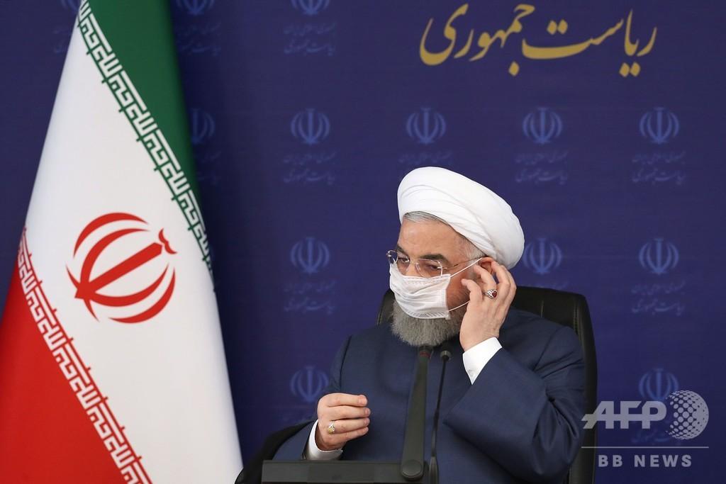 イランで2500万人がコロナ感染か、大統領発表