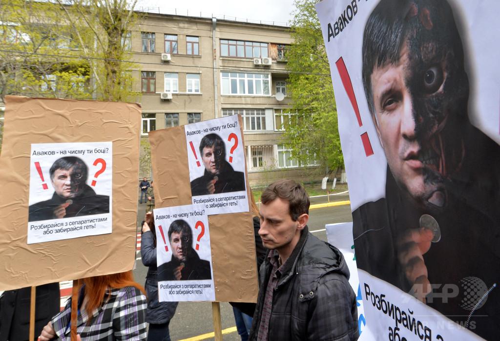 24歳女性が副大臣に、ウクライナで物議 かつてヌード投稿も