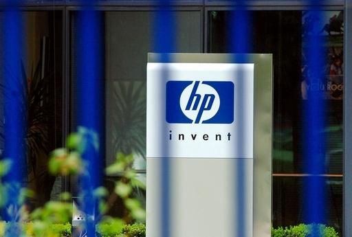 米HP、2万4600人削減へ EDS買収後の効率化のため