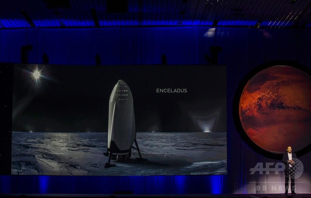 火星コロニー構想、スペースXのマスク氏発表 「楽しい旅」に