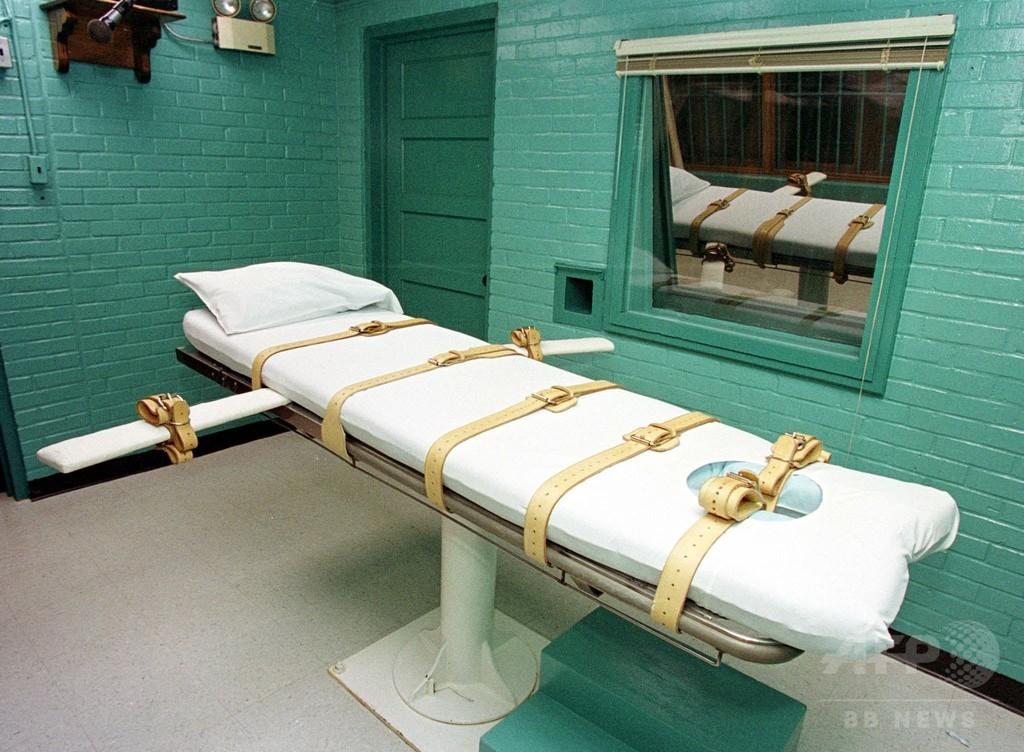 死刑囚に誤った薬物を注射 米オクラホマ州、全ての刑執行を停止