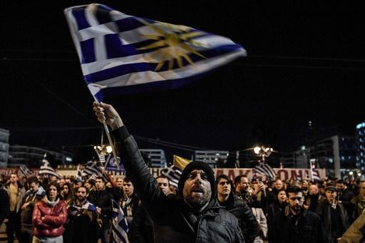 ギリシャ議会、マケドニア国名変更を承認 「歴史的な日」