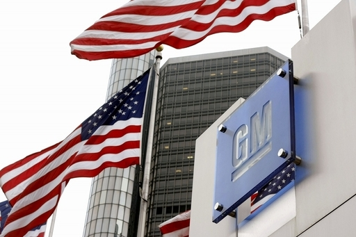 GM、破産法申請を前提に新提案 債権者も支持
