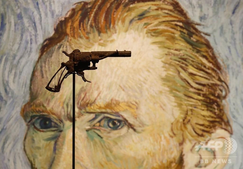 ゴッホが自殺に使ったとされる拳銃、1980万円で落札 予想額の3倍