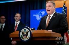 米国がテロ組織指定した「世界最凶」国家軍事組織
