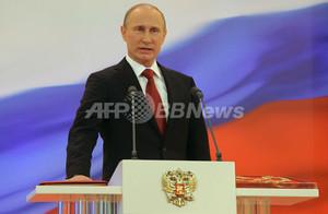 プーチン氏、ロシア大統領に就任 4年ぶりの復帰