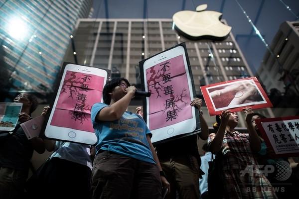 工場の労働条件でアップルに抗議、店舗前でデモ 香港の労働団体