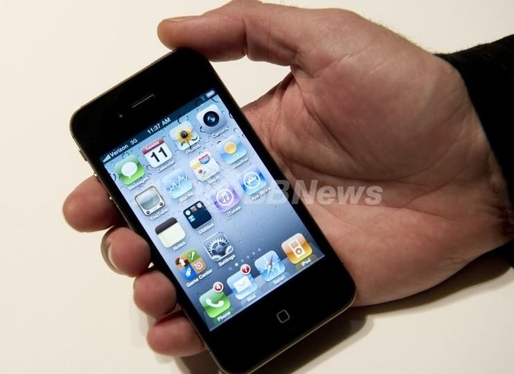 バチカン、「iPhone用ざんげアプリ」を真っ向否定