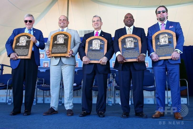 野球殿堂入り式典が開催、忍耐を象徴する面々が登壇
