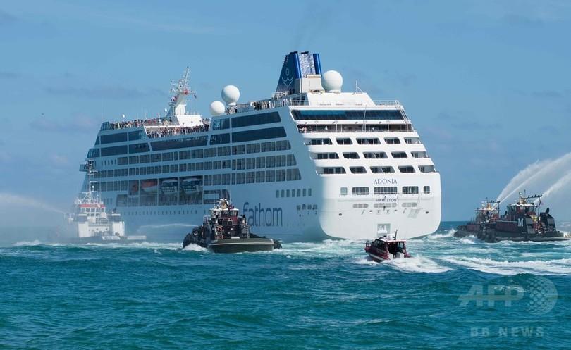 米クルーズ船、半世紀ぶりキューバへ向け出航