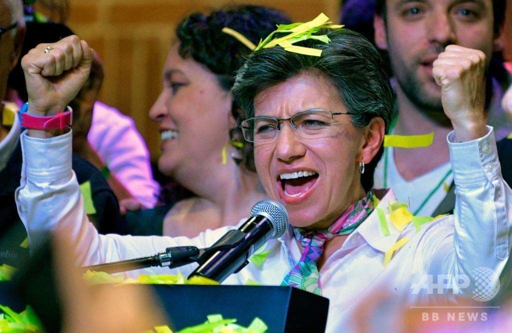 コロンビアの首都ボゴタに初の女性市長、中道左派で同性愛公表のロペス氏