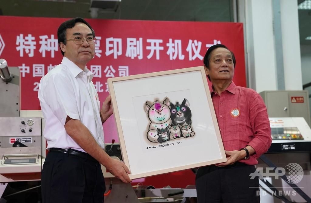 「三人っ子」時代の予兆? 来年の「えと切手」に見る中国の出産育児政策