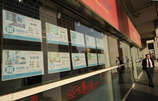 中国の不動産市場が下落、世界的な影響も