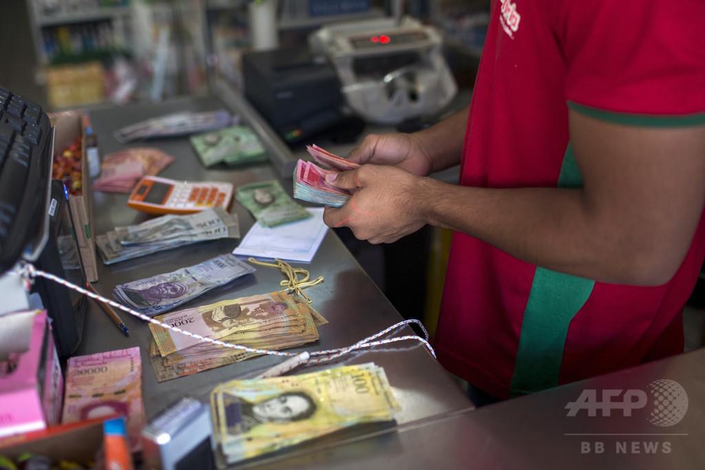 ベネズエラ、インフレ率1万3779%に加速 国会が公表