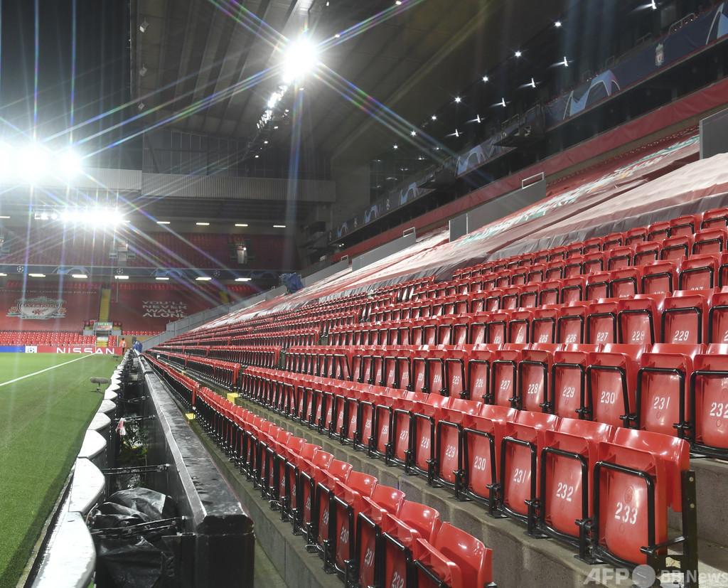 スポーツイベントの観客入場、12月から一部再開へ イングランド