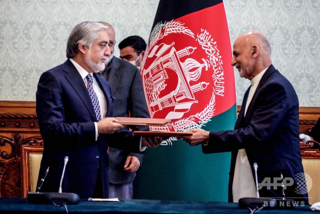 アフガニスタンのガニ大統領と政敵アブドラ氏、権力分割合意に署名