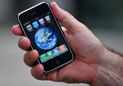 携帯用アプリ、アップルが全ダウンロードの99%
