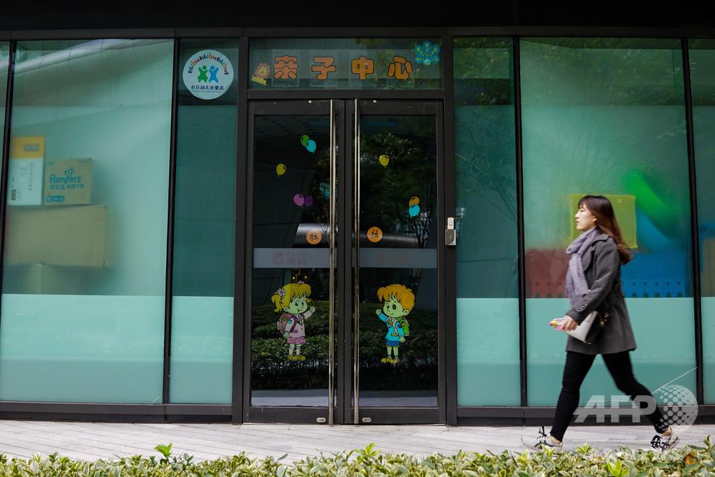 幼児の口にからし、託児所職員らに執行猶予付き懲役刑 中国