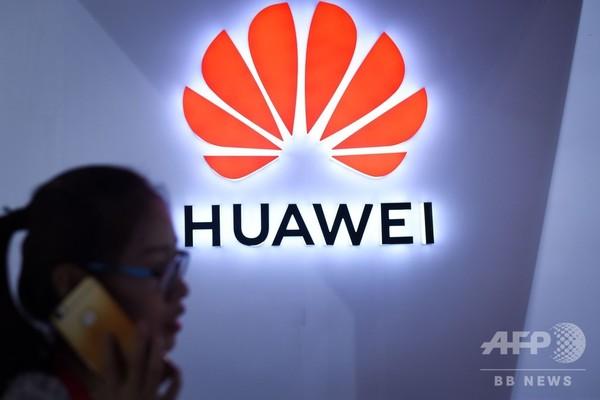 NZ、5G通信網に中国の華為技術製品を使う計画を却下