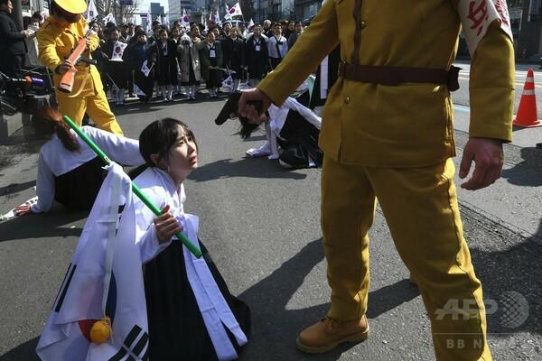 韓国、「3・1独立運動」の記念日迎える 日本兵の取り締まり再現も