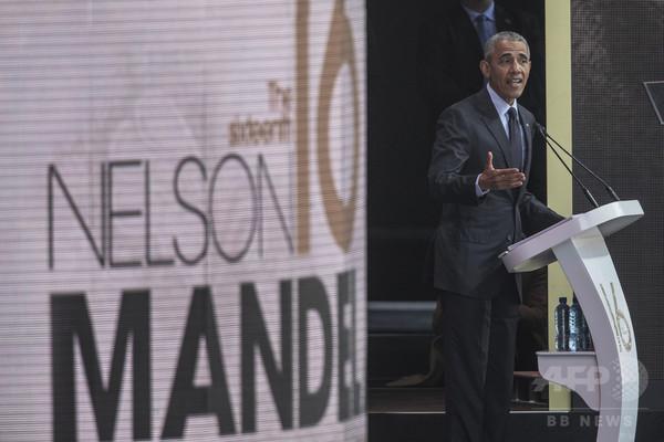 マンデラ氏生誕百年、オバマ氏ら演説 「不確かな時代」への警鐘も