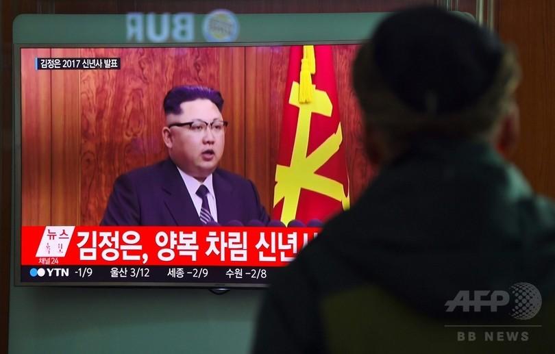 「ICBM発射実験の最終段階」金正恩氏が新年の演説で