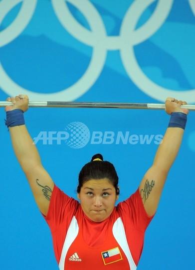 重量挙げトレーニング中に男児出産、妊娠気づかず 北京五輪チリ代表