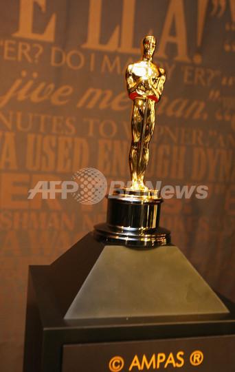 アカデミー賞主催者が授賞式決行を表明