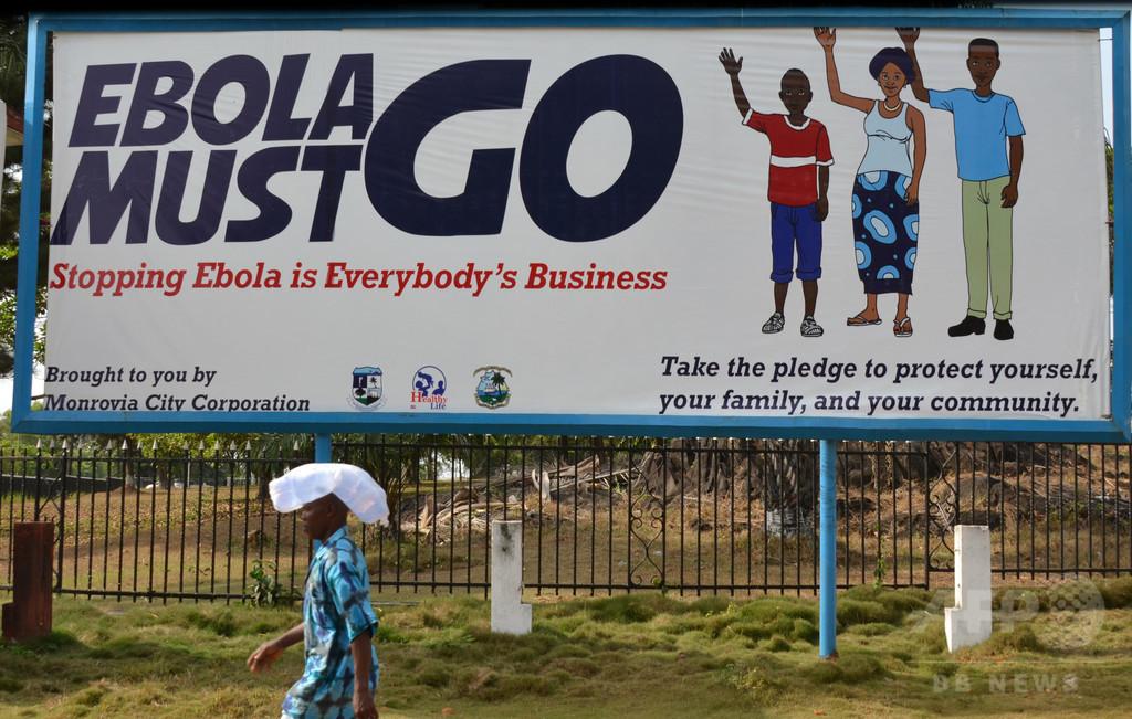 エボラウイルスの「アキレスけん」を特定、米研究