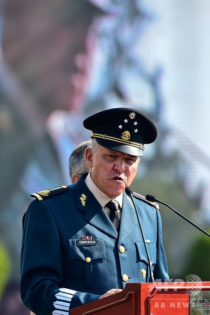メキシコ前国防相、米で逮捕 麻薬取引関与の疑い