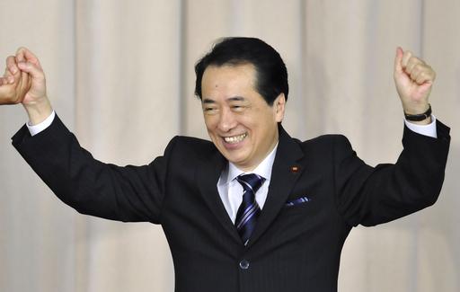 民主、菅氏を代表に選出