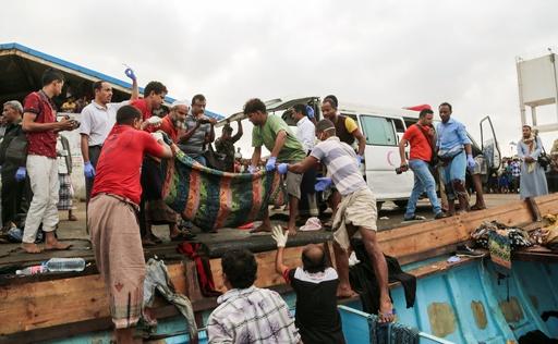 イエメン沖で難民船攻撃、40人超死亡 国連が非難