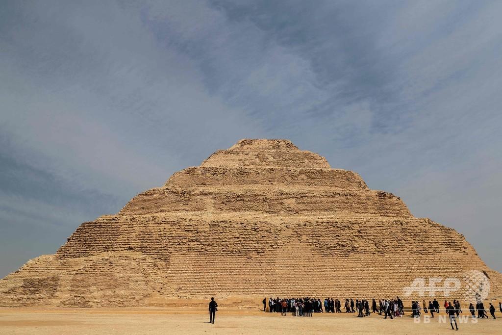 「階段ピラミッド」再公開、修復完了で エジプト