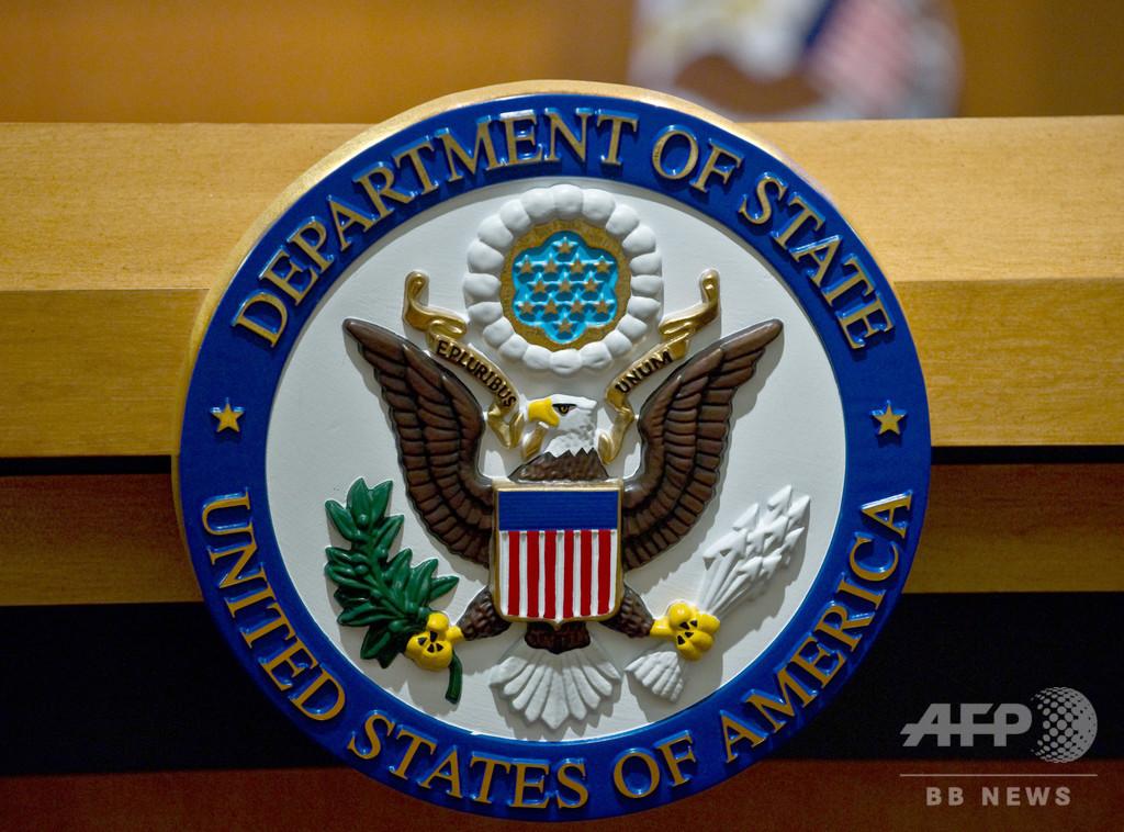 米、在イラクの公館職員に退避命令 イランとの緊張高まる中