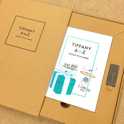 「ティファニー」USB付きスタイルブック『TIFFANY A to Z』、12月17日発売