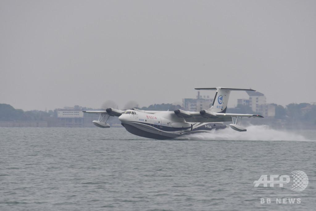 開発進む中国の水陸両用機「AG600」 日本のUS-2超え世界最大