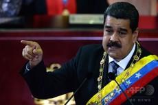 ベネズエラの暗号通貨は起死回生策か、ただの詐欺か