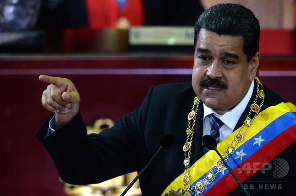 ベネズエラ、大統領選を5月に延期 国連の監視団派遣も