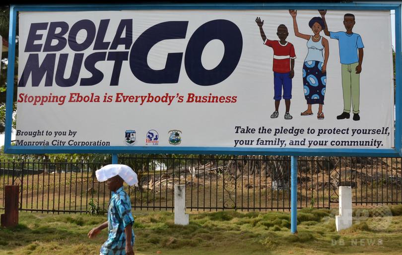 リベリア首都でエボラ熱の新規患者を確認、約1か月ぶり