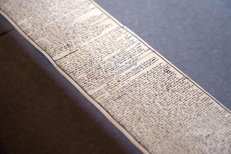 サドの「ソドム百二十日」、仏国宝に 競売での国外流出防ぐ