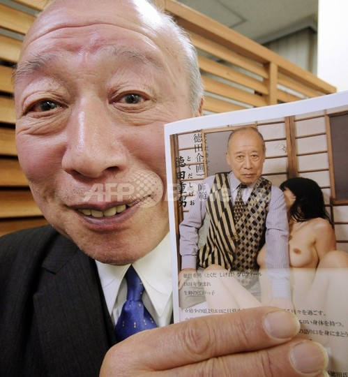 74歳でなお現役、最高齢ポルノ俳優の徳田重男さん