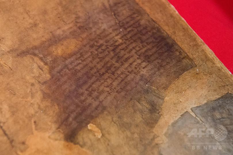 羊皮紙の法典廃止へ?数百年の伝統めぐり英で議論紛糾
