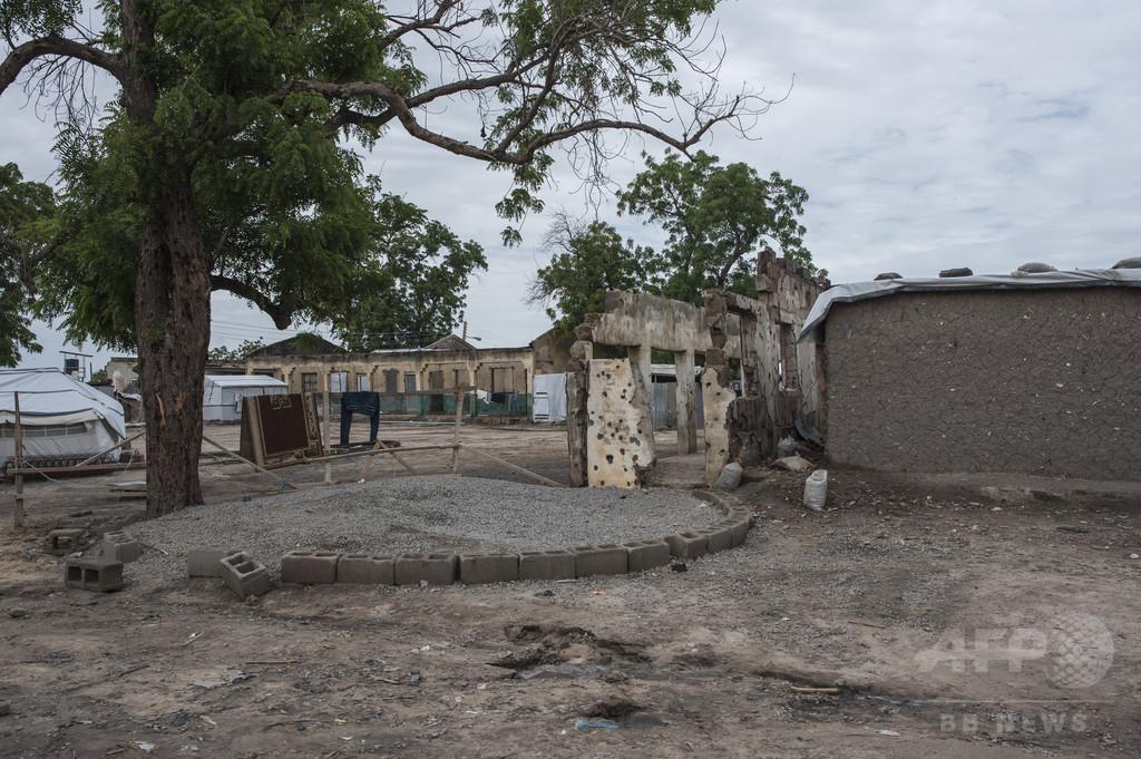 ボコ・ハラムが国内避難民キャンプを襲撃、4人死亡 ナイジェリア