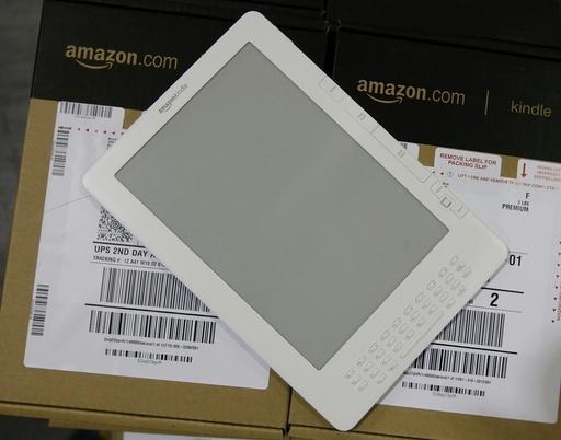 ブラウザで電子書籍を試し読み、アマゾンが新機能発表