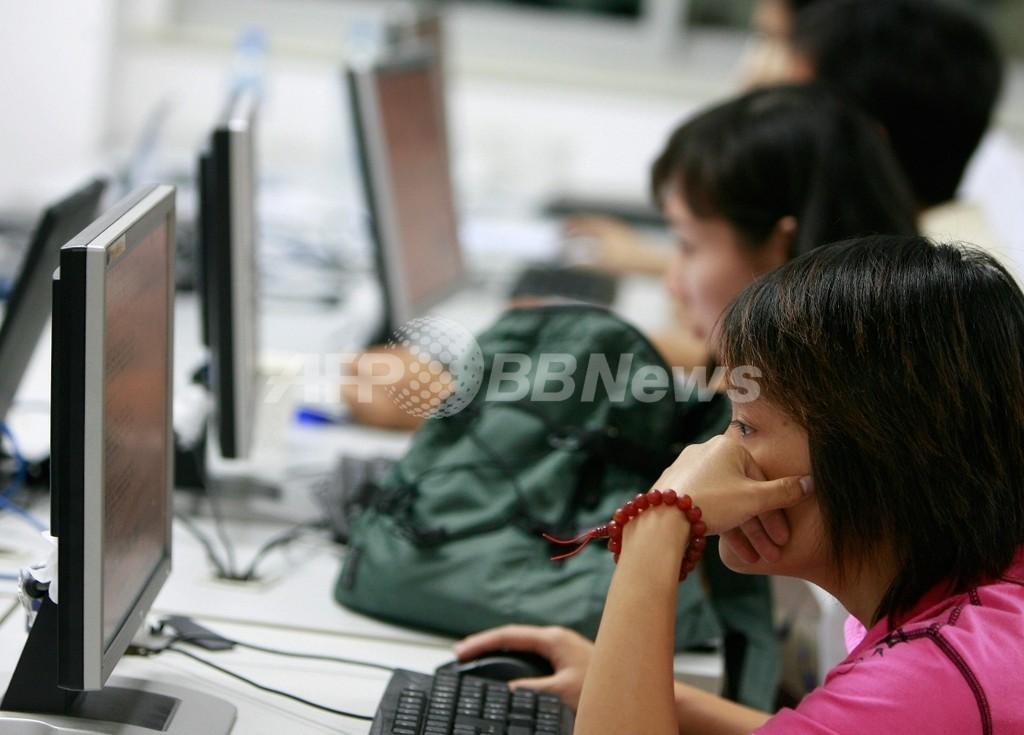 インターネット新ドメイン、ICANNが是非を問う投票へ
